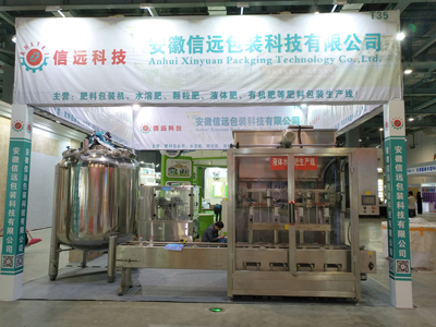 fertilizer automatic production line