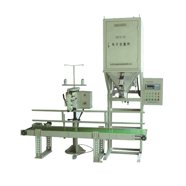 DCS-50 series semi automatic fertilizer packing machine